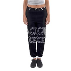 Slav Squat Women s Jogger Sweatpants