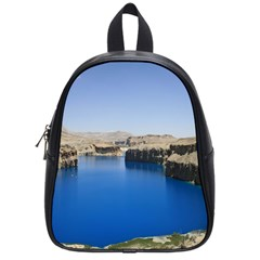 Water And Desert Band Eamir Afghanistan School Bag (Small) from DesignYourOwnGift.com Front