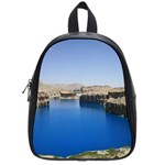 Water And Desert Band Eamir Afghanistan School Bag (Small)