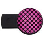 CIRCLES2 BLACK MARBLE & PINK BRUSHED METAL (R) USB Flash Drive Round (4 GB)