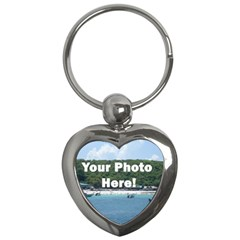 Make Your Own Key Chain (Heart) from SnappyGifts.co.uk Front