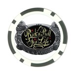 Rock-n-Roll-For-Life-Tattoo-Belt-Buckle Poker Chip Card Guard