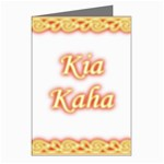 Kia Kaha with Ngaru Greeting Cards (Pkg of 8)