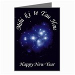 Mihi Ki Te Tau Hou - Happy New Year Greeting Cards (Pkg of 8)