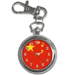 Chinese Flag Key Chain Watch