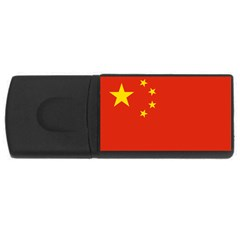 Chinese Flag USB Flash Drive Rectangular (1 GB) from intlgiftshop.com Front